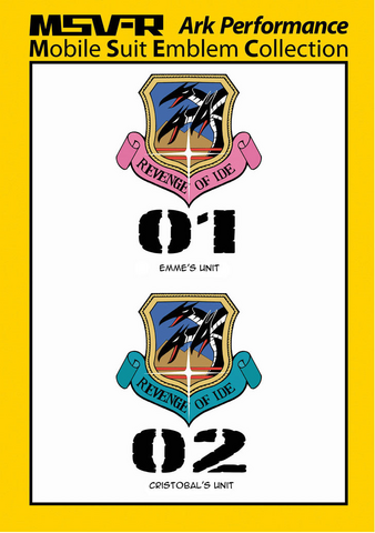 File:MSV-R emblems A.png