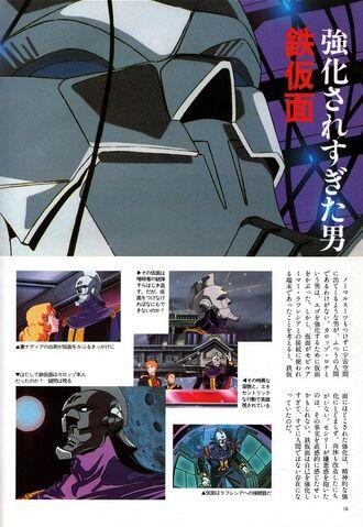 File:Mem2-iron mask.jpg