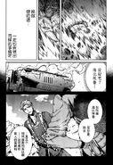 Advance of Zeta The Traitor to Destiny Manga 04