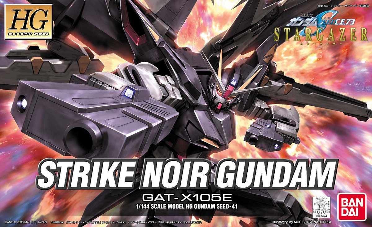 File:HG Strike Noir Gundam Cover.png