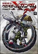 Mobile Suit Crossbone Gundam Ghost Vol.9