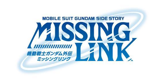 File:Missing Link (manga) logo.jpg