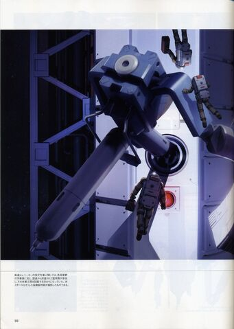 File:Gundam 00N Xiaoshou.jpg