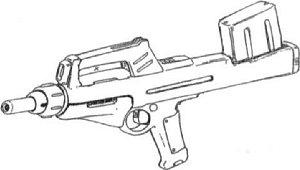 File:HFW-GR-MR82-90mm machine gun.jpg