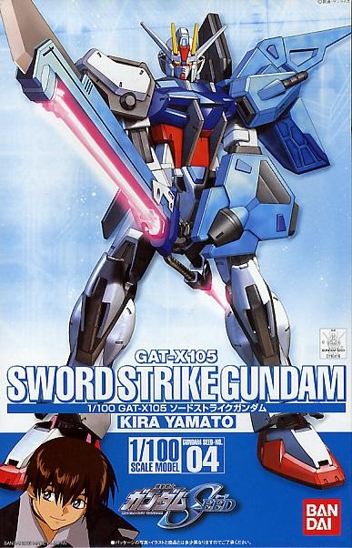 File:1-100 Sword Strike Gundam.jpg