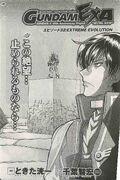 Gundam EX A cap 32