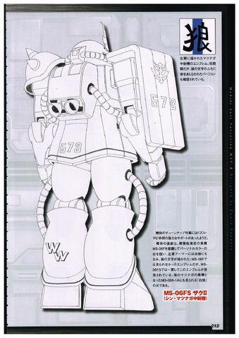 File:Zaku II Shin Matsunaga Custom 2.jpg