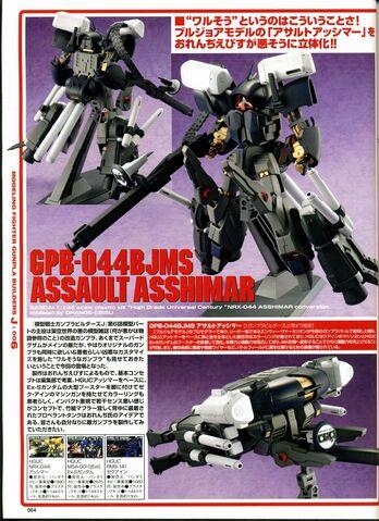 File:GPB-044BJMS Assault Asshimar-1.jpg