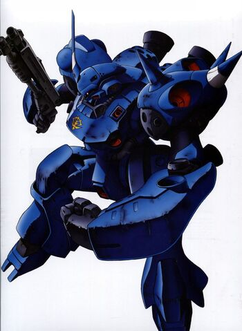File:Kampfer-art.jpg