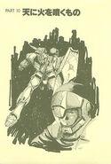 Â-Gundam 245