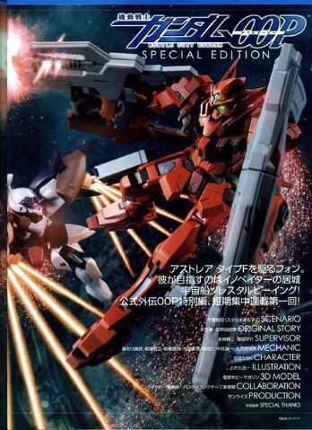 File:Gundam 00P Second Season Gundam Astraea Type-F.jpg