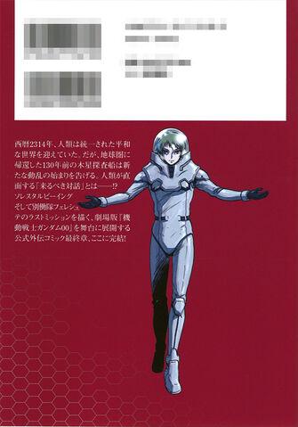 File:001-02.jpg