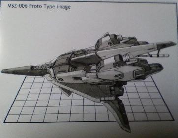 File:MSZ-006 Proto Type Image 02.jpg
