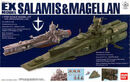 EX-Salamis-Magellan