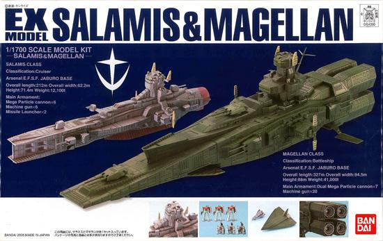 File:EX-Salamis-Magellan.jpg