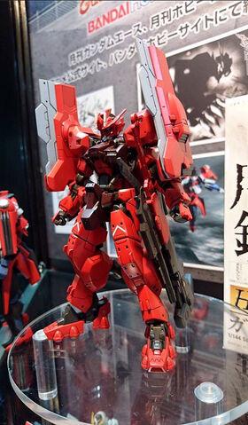 File:Gundamastarothunknown.jpg