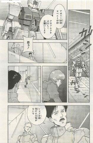File:Zeta Gundam Define 139.jpg