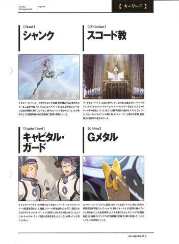 File:Page 060.jpg