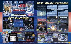File:Gundam age game.jpg