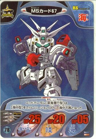File:Gundam Combat 30.jpeg