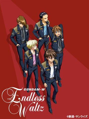 File:Gundam W Endless Waltz Blu-ray Box.jpg
