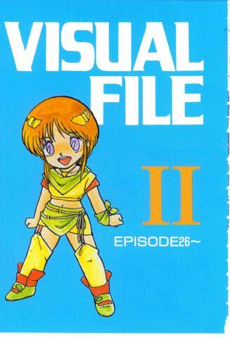 File:File 2.jpg