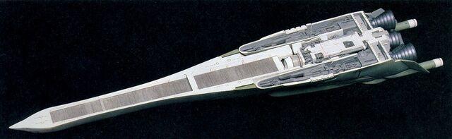 File:NG AMA-100 Zoan II.jpg