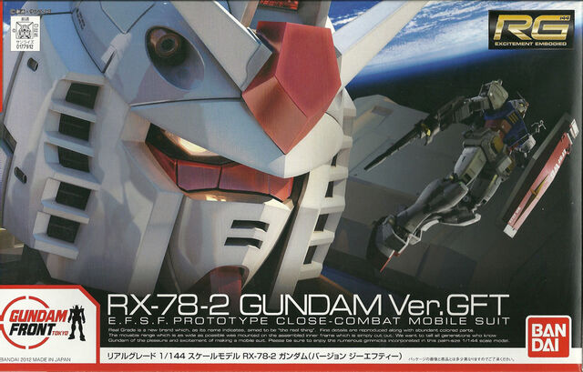 File:RGGundam-GFT.jpg
