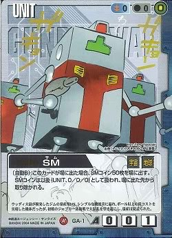 File:SM.jpg