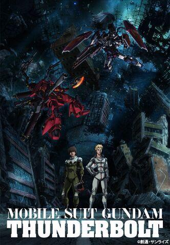 File:Gundam thunderbolt ona 4 poster.jpg