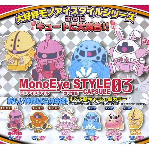 File:Monoeye style 03.jpg