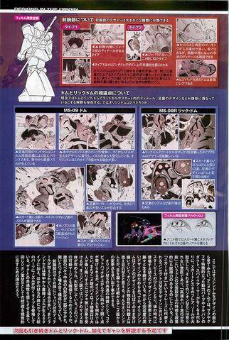 File:The Origin Designs MS-09 Dom 4.jpg
