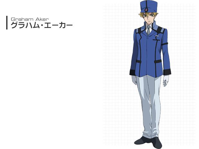 File:Graham - Military Uniform AD 2307.jpg