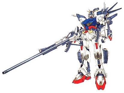 File:Gundam F90II Long Range Type.png