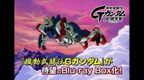機動武闘伝GガンダムBlu-ray Box PV