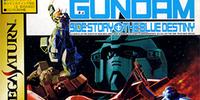 Mobile Suit Gundam Side Story: The Blue Destiny