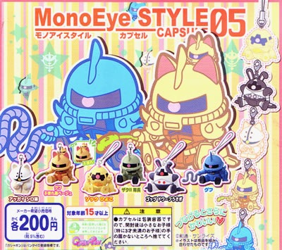 File:Monoeye style 05.jpg