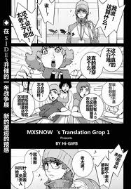 File:DAY AFTER TOMORROW(机动战士高达) 第3话aa.jpeg