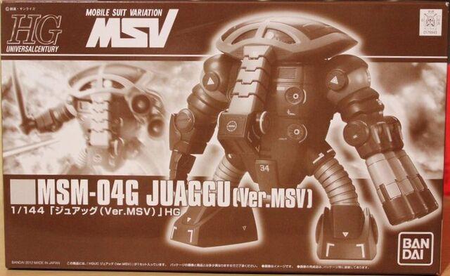 File:Gunpla HGUC Juaggu MSV box.jpg