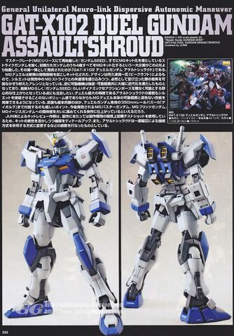 File:Duel Gundam MG 1.jpg