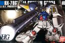 HGUC RX-78-2GP02A Gundam Physalis Boxart