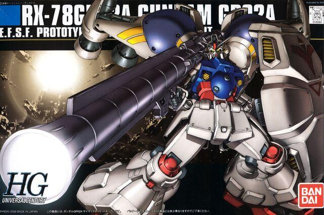File:HGUC RX-78-2GP02A Gundam Physalis Boxart.jpg