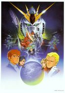 Nu Gundam Photo5