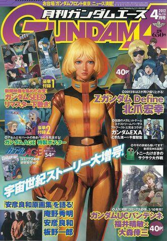 File:Gundam-ace04-012.jpg