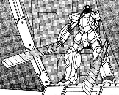 File:Rms-012-8-sword.jpg