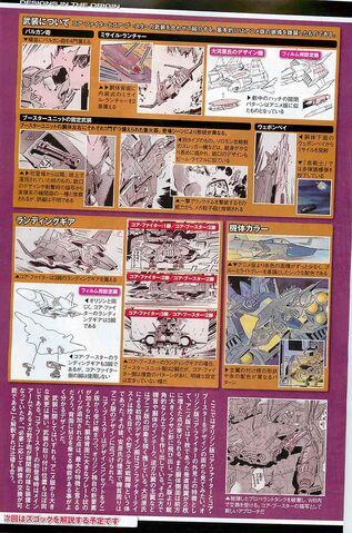 File:The Origin Designs G-Fighter 3.jpg