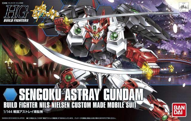 File:HG Sengoku Astray Gundam.jpg