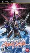 GundamAS cover