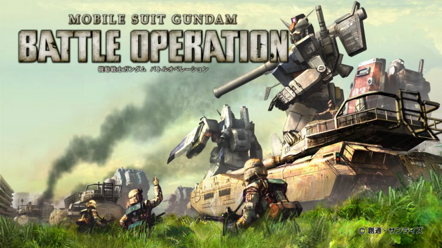File:Battleoperation.png