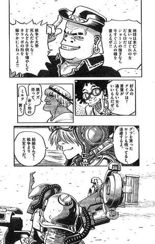 File:Gundam Thunderbolt Side Story Scans 3.jpg